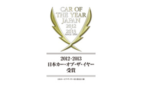Mazda CX-5 Wins Car of the Year Japan