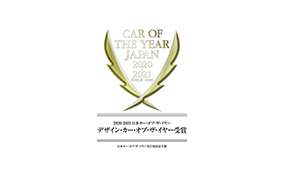 Mazda MX-30 wins Design Car of the Year in 2020-2021 Car of the Year Japan Awards